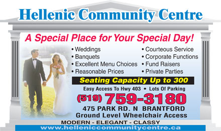 Hellenic Community Centre - 475 Park Road North - 519-759-3180 - Click here to visit our website!